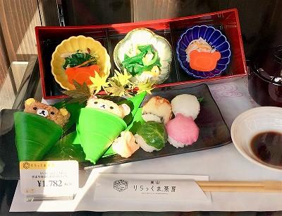 嵐山 りらっくま茶房の手まり寿司とおむすびのメニュー