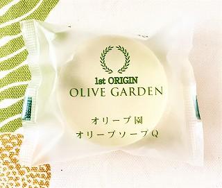 オリーブ園 オリーブソープ Q