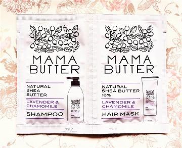 ママバターのシャンプーとヘアマスク