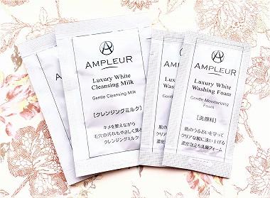 アンプルール ラグジュアリーホワイト クレンジングと洗顔料