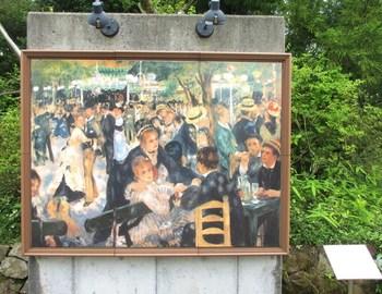 ルノワールの陶板名画