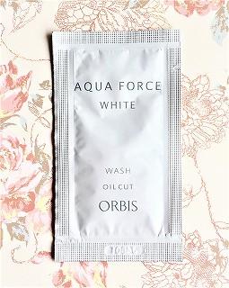 オルビス アクアフォース ホワイトウォッシュ (洗顔料)のサンプル