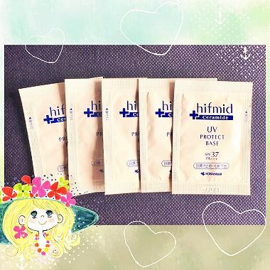 小林製薬ヒフミド UVプロテクトベース(日焼け止め・化粧下地)