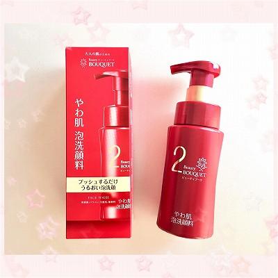 ファンケル Beauty BOUQUET(ビューティブーケ) やわ肌 泡洗顔料
