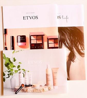 エトヴォスの化粧品カタログと使用説明書