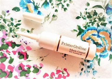 プリモディーネのビタミンC化粧水 VCローション