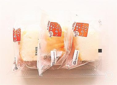 「お米で作った しかくいパン」3枚×3袋入り