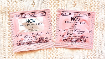 ノブの化粧下地 ベースコントロールカラー UV ラベンダーピンク