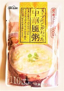 テーブルランド 中華風粥