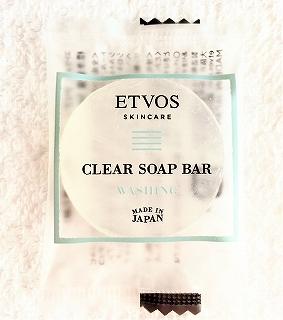エトヴォス 洗顔石けん クリアソープバーのサンプル