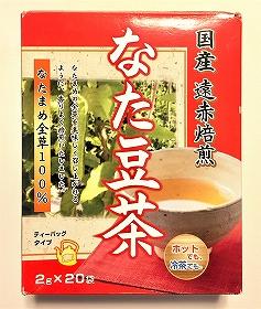 なた豆全草茶(なた豆茶)ユニマットリケン