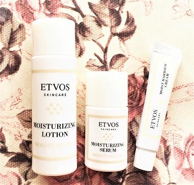 エトヴォス モイスチャーラインの化粧水と美容液とクリーム(お試しセット)