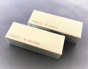 ファンケルBC 化粧水と乳液の箱