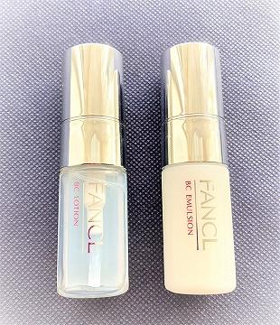ファンケルBCの化粧水と乳液 ミニサイズ