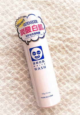 石澤研究所の炭酸泡洗顔料 「透明白肌 ホワイトウォッシュN」