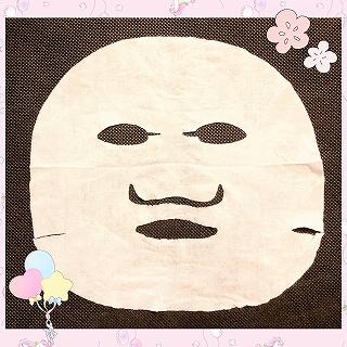 フェイスマスク ルルルンプレシャス ホワイトのシート