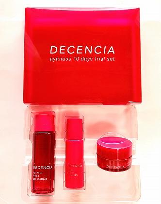 ディセンシア アヤナス トライアルセットの化粧水と美容液とクリーム