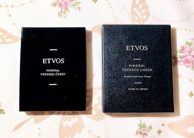 ETVOS(エトヴォス)ミネラルプレストチークと箱