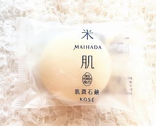 コーセー 米肌トライアルセットの石鹸