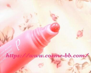 dプログラム 敏感唇用美容液 リップモイストエッセンスカラーの液をチ