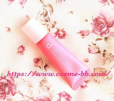 dプログラム 敏感唇用美容液(色つき)リップモイストエッセンスカラ