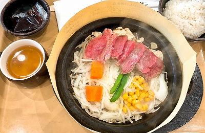三田屋本店 やすらぎの郷 黒毛和牛ステーキL ライス・スープ付のメニュー