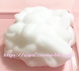 プリモディーネ炭酸泡洗顔料の泡 10時間半後の泡