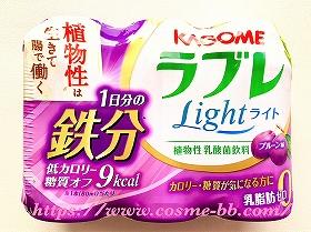 カゴメ ラブレ 1日分の鉄分 乳酸菌飲料