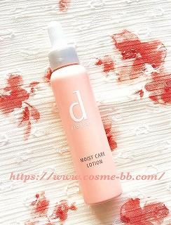 dプログラム モイストケア ローション(化粧水)