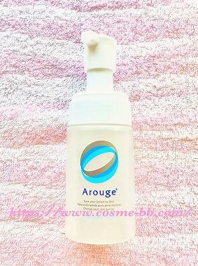 アルージェ 泡洗顔フォーム・モイスチャーフォーム
