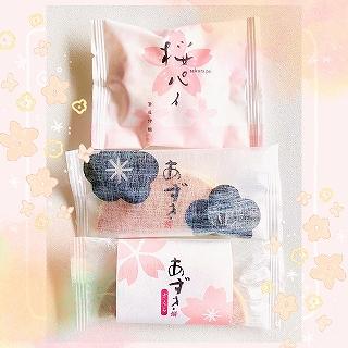 笹谷伊織の桜パイ・あずき餅・桜味のあずき餅