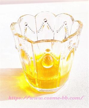 アトピスマイル入浴剤(薬用入浴液)の液