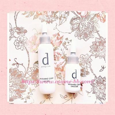 dプログラム ホワイトケア お試しセットの美白化粧水と美白乳液