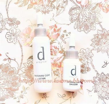 dプログラム ホワイトケアの美白化粧水と美白乳液