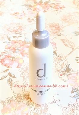 dプログラム ホワイトケアの敏感肌用化粧水 ホワイトニングクリアロー