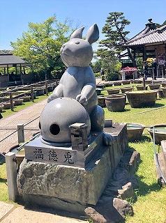 三室戸寺の福徳兎(うさぎ)