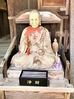 三室戸寺 賓頭盧(びんずる)さんの像