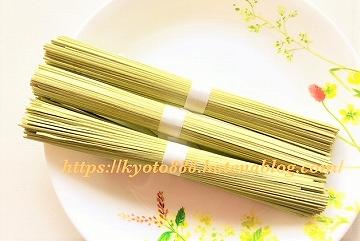 伊藤久右衛門 抹茶そばの乾麺