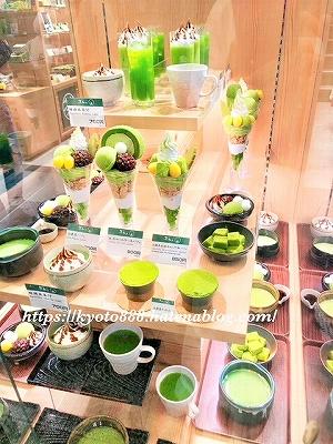錦市場 抹茶スイーツ処 茶和々(さわわ)