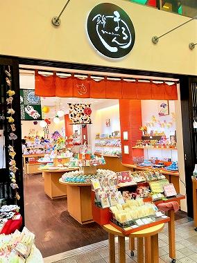 錦市場のお店 まるん 雑貨・京小物店