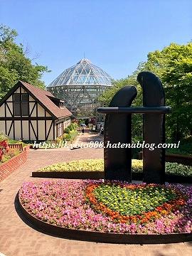 神戸布引ハーブ園 グラスハウスと花壇