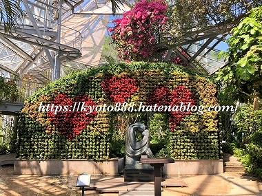 神戸布引ハーブ園 グラスハウス内 愛の像