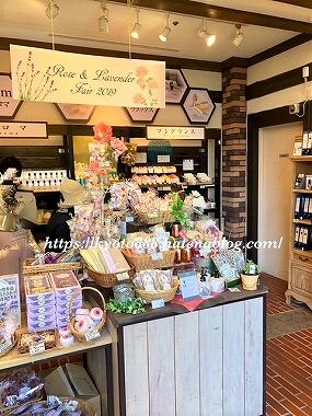 神戸布引ハーブ園のお土産ショップ ハーバルマーケット
