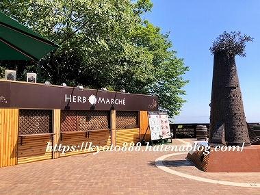 神戸布引ハーブ園のハーブマルシェ