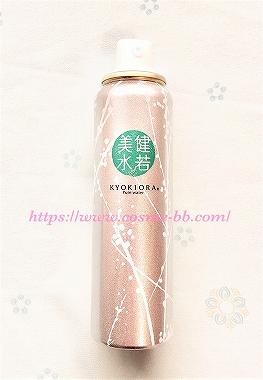 KYOKIORA Pure water 「キョウキオラ」の化粧水
