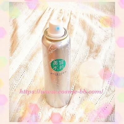 キョウキオラ ミスト状化粧水