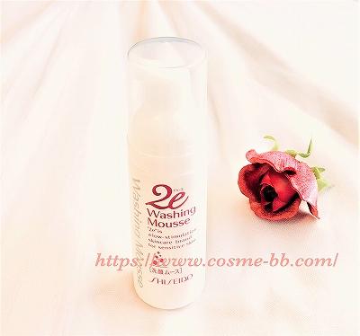 2e(ドゥーエ)洗顔ムース 敏感肌用の泡洗顔料