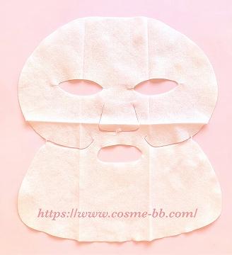 Sorabudo(ソラブドウ)フェイスマスクの形