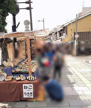 京都 五条坂陶器まつりの様子