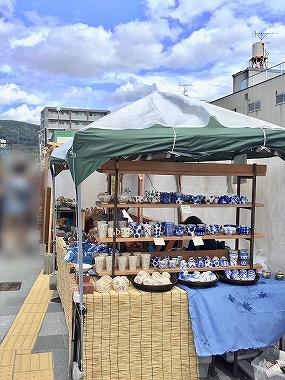 五条坂陶器まつりの出店